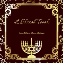 Golden L'Shanah Tovah Greeting Card