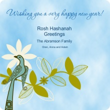 Rosh Hashanah Peaceful Dove Card