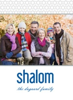 Blue and Gray Shalom Hanukkah Card