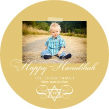 Gold Star of David Circle Hanukkah Card