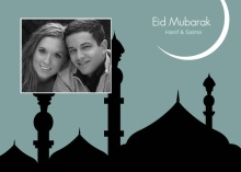 Mosque Backdrop Photo Eid Card