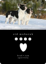 Black and Simple Photo Eid Card