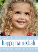 Blue and Gray Hanukkah Photo Card